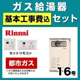 RUX-A1611T-E-13A-4533-KJ