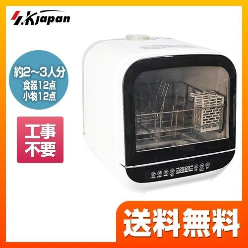 SDW-J5L-W商品画像
