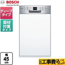 SPI46MS006-WH-KJ