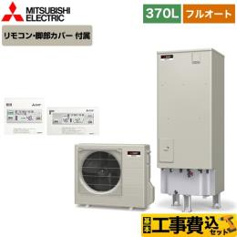 SRT-B375-IR-FC-KJ