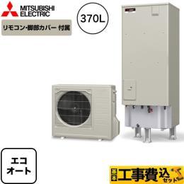 SRT-C374-IR-FC-KJ
