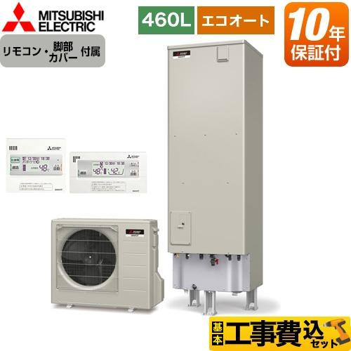 SRT-C465-IR-FC-H1-KJ
