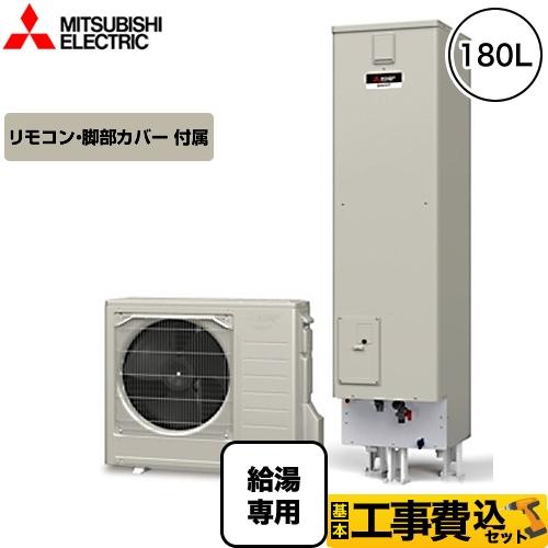SRT-N184D-VR-FC-KJ