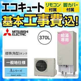 SRT-N374-VR-FC-KJ