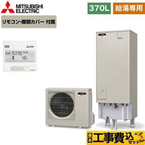 SRT-N375-VR-FC-KJ