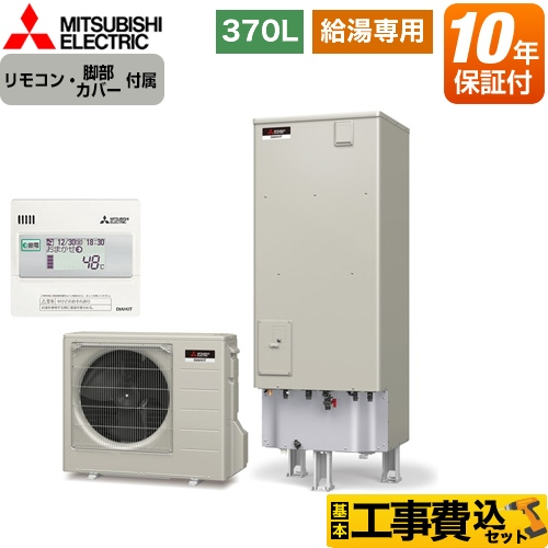 SRT-N375-VR-FC-H1-KJ