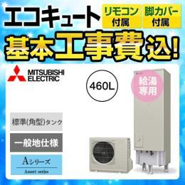 SRT-N464-VR-FC-KJ
