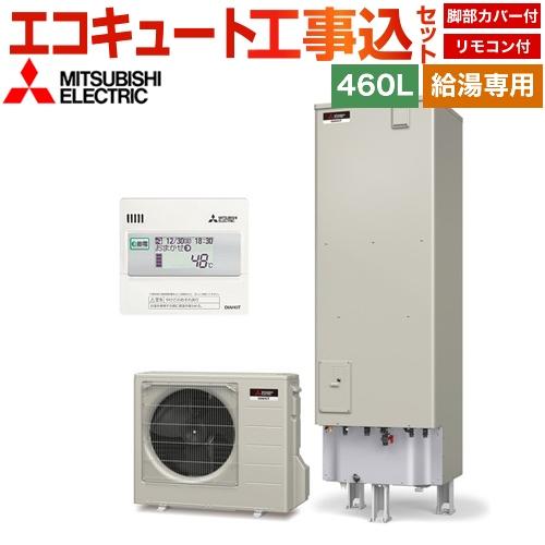 SRT-N465-VR-FC-KJ