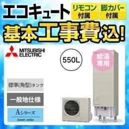 SRT-N554-VR-FC-KJ