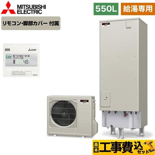 SRT-N555-VR-FC-KJ