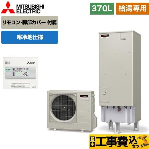 SRT-NK375D-VR-FC-KJ