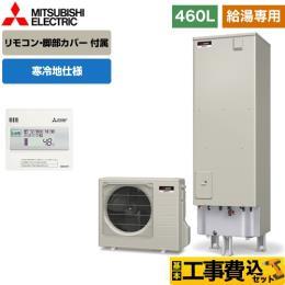 SRT-NK465D-VR-FC-KJ