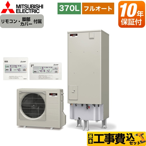 SRT-P375B-IR-FC-H1-KJ