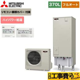 SRT-P375UB-IR-FC-KJ