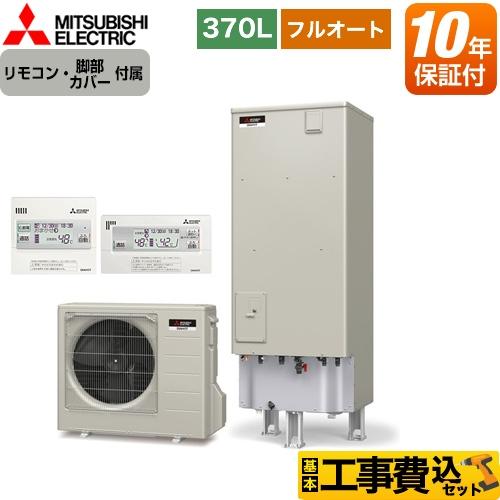 SRT-P375UB-IR-FC-H1-KJ