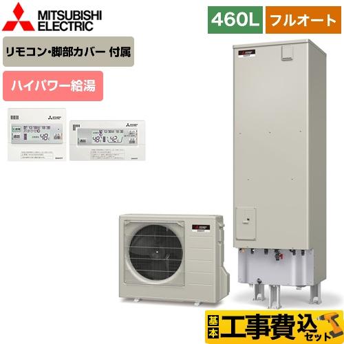SRT-P465UB-IR-FC-KJ