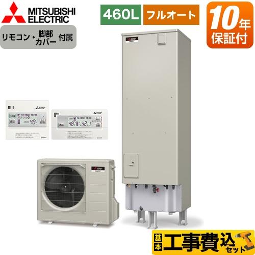 SRT-P465UB-IR-FC-H1-KJ