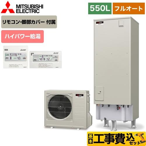 SRT-P555UB-IR-FC-KJ
