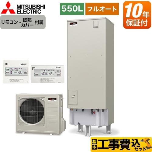 SRT-P555UB-IR-FC-H1-KJ