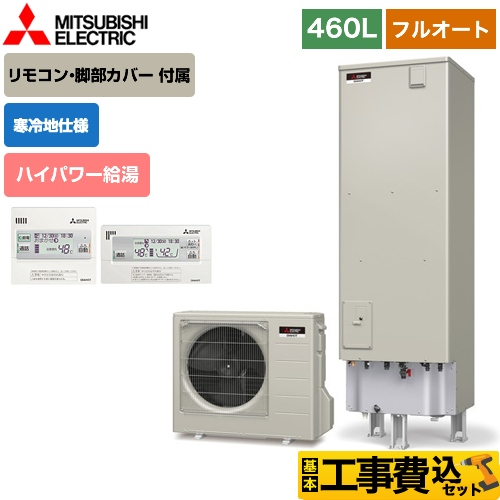 SRT-PK465UBD-IR-FC-KJ