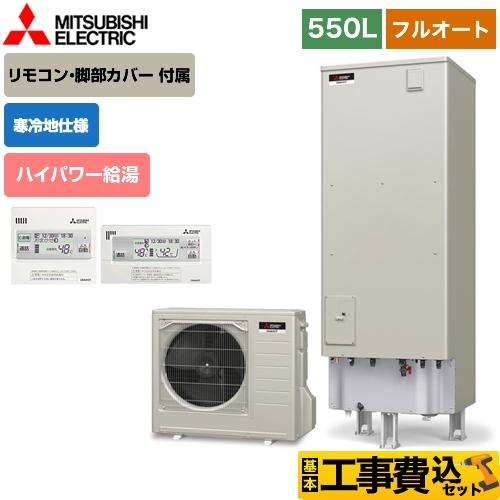 SRT-PK555UBD-IR-FC-KJ