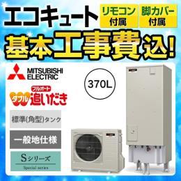 SRT-S374U-IR-FC-KJ