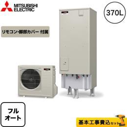 SRT-S374UA-IR-FC-KJ