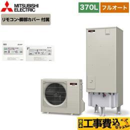 SRT-S375-IR-FC-KJ
