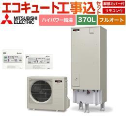 SRT-S375U-IR-FC-KJ