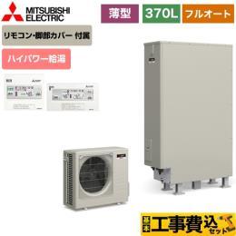 SRT-S375UZ-IR-FC-KJ