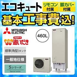 SRT-S464-IR-FC-KJ