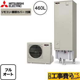 SRT-S464A-IR-FC-KJ