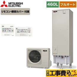 SRT-S465A-IR-FC-KJ