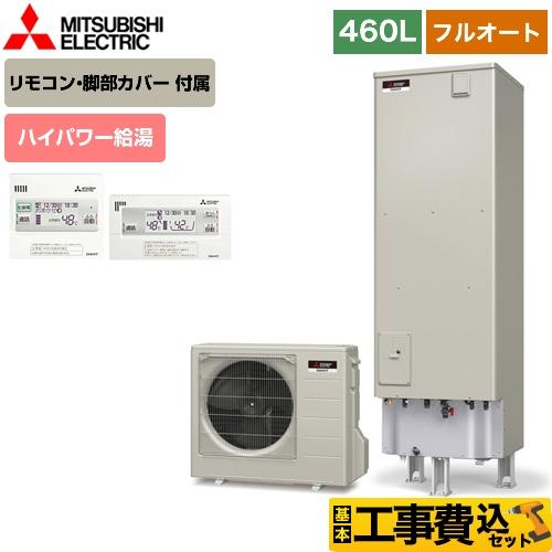 SRT-S465U-IR-FC-KJ