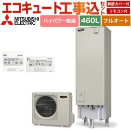 SRT-S465UA-IR-FC-KJ
