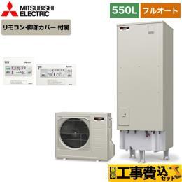 SRT-S555-IR-FC-KJ