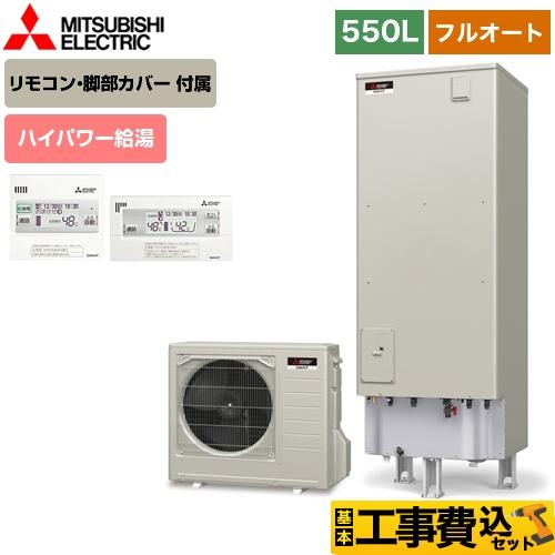 SRT-S555U-IR-FC-KJ