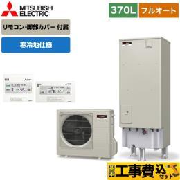 SRT-SK375D-IR-FC-KJ