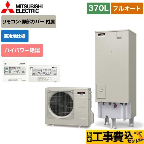 SRT-SK375UD-IR-FC-KJ