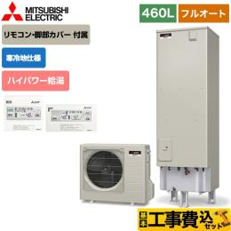 SRT-SK465UD-IR-FC-KJ