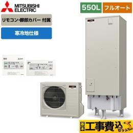SRT-SK555D-IR-FC-KJ