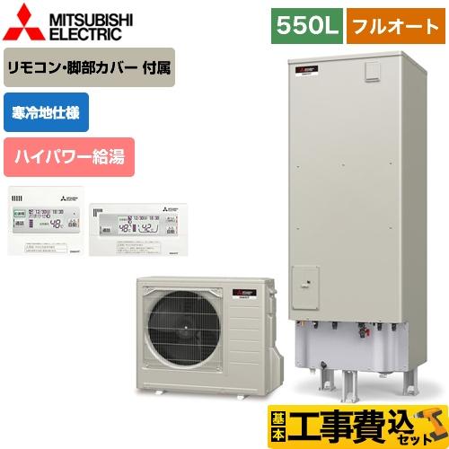 SRT-SK555UD-IR-FC-KJ