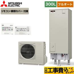 SRT-W305D-IR-FC-KJ