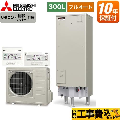 SRT-W305D-IR-FC-H1-KJ