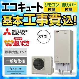 SRT-W374-IR-FC-KJ
