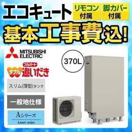SRT-W374Z-IR-FC-KJ