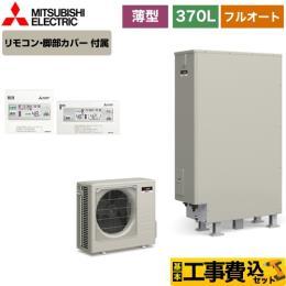 SRT-W375Z-IR-FC-KJ
