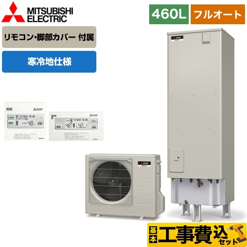 SRT-WK465D-IR-FC-KJ