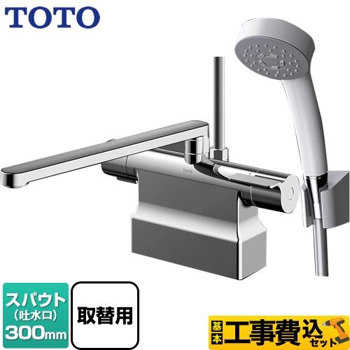 TOTO 浴室水栓 TBV03423J 工事セット