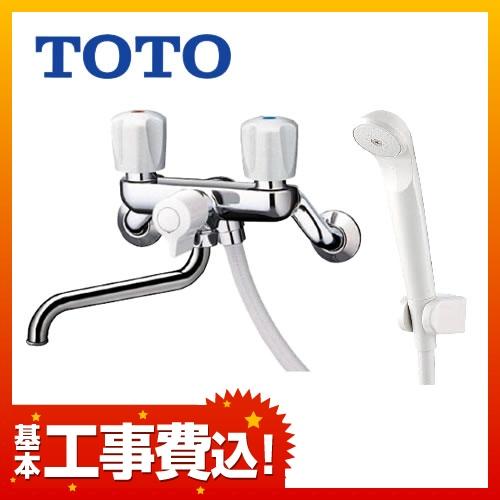 TOTO 浴室水栓 TMS25C工事セット